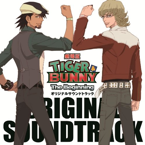 劇場版 TIGER&BUNNY -The Beginning-