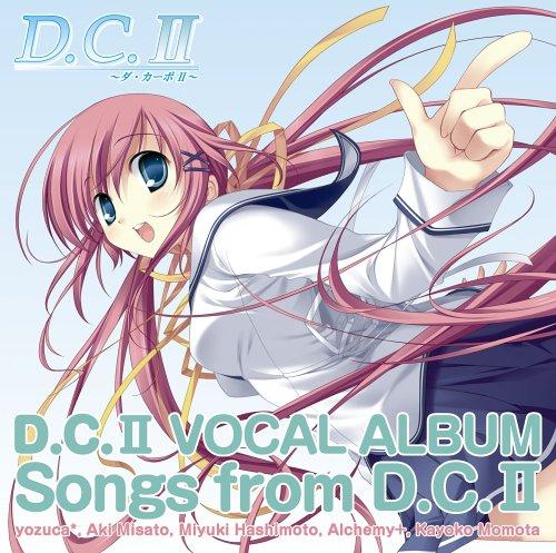 D.C.II〜ダ・カーポII〜