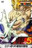 DRAGON BALL Z とびっきりの最強対最強