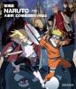 劇場版NARUTO-ナルト-大激突!幻の地底遺跡だってばよ