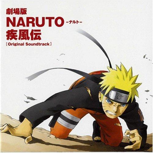 NARUTO-ナルト-疾風伝(劇場版)