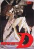 VAMPIRE HUNTER D(1985)