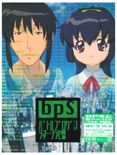 BPS-Battle Programmer Shirase-