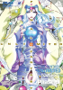 FF:U〜ファイナルファンタジー:アンリミテッド〜