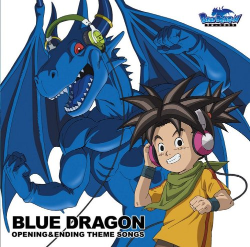 BLUE DRAGON 天空の七竜