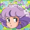 魔法の天使クリィミーマミ