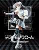 ミス・モノクローム-The Animation-