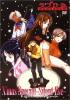 ラブひな クリスマス・スペシャル〜サイレント・イヴ〜