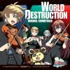 World Destruction〜世界撲滅の六人〜