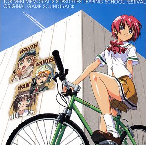 ときめきメモリアル2 Substories〜Leaping School Festival〜