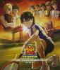 劇場版 テニスの王子様 英国式庭球城決戦!
