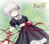 Rewrite(リライト)