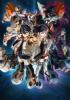 ブブキ・ブランキ 星の巨人
