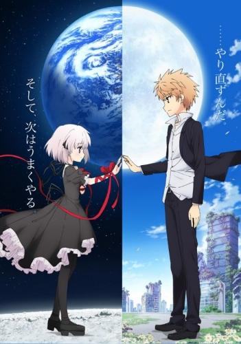 Rewrite 2ndシーズン Moon編/Terra編