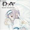 D→A:WHITE