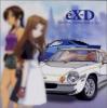 eX-D エクスドライバー Clip