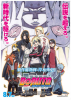 劇場版 BORUTO NARUTO THE MOVIE