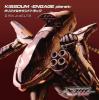 キスダム-ENGAGE planet-