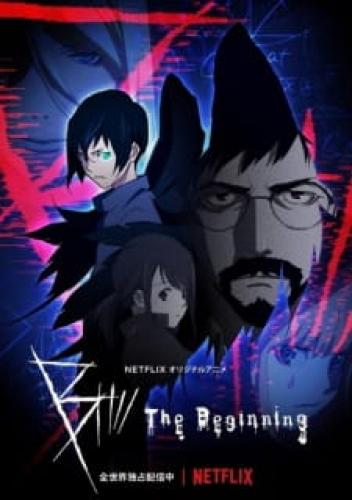 B: The Beginning Succession