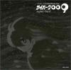 サイボーグ009(2001)