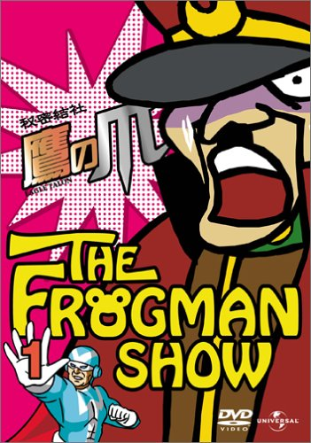 THE FROGMAN SHOW