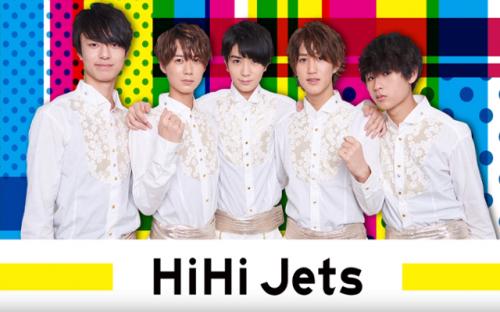 HiHi Jets